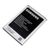 Samsung Baterai Galaxy Note 2 N7100 Original 100 Samsung Diskon 50