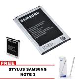 Spesifikasi Samsung Baterai Galaxy Note 3 3200Mah Stylus Samsung Note 3 Samsung