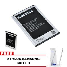 Samsung Baterai Galaxy Note 3 3200Mah Stylus Samsung Note 3 Terbaru