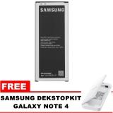 Diskon Samsung Baterai Galaxy Note 4 Sm N910 3220Mah Free Dekstopkit Samsung Galaxy Note 4 Akhir Tahun