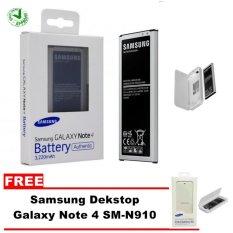 Samsung Baterai Galaxy Note 4 SM-N910 + GRATIS Samsung Dekstop Galaxy Note 4