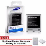 Harga Samsung Baterai Galaxy S4 Gt I9500 2600Mah Gratis Dekstop Charger S4 Gt I9500 Hitam Satu Set