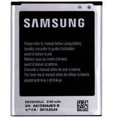 Toko Samsung Baterai Grand 1 Duos Gt I9082 Termurah
