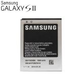 Model Samsung Baterai Gt 9100 Original For Samsung Galaxy S2 Hitam Terbaru