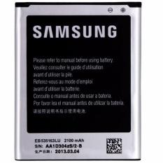 Samsung Baterai GT-I9082 Grand 1 / Grand Neo Duos Original 100% - Hitam