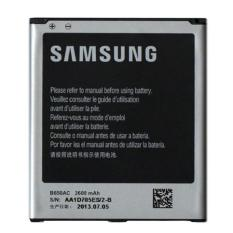 Toko Samsung Baterai Gt I9150 2600Mah Battery For Galaxy Mega 5 8 Original Termurah Di Dki Jakarta