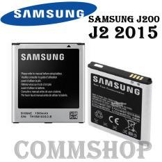 Samsung Baterai J200 For Samsung Galaxy J2 (2015) -Original