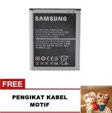 Toko Samsung Baterai Note Ii Gt N7100 Original Gratis Pengikat Kabel Motif Online Di Dki Jakarta