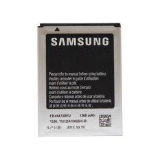 Beli Samsung Baterai Original Ace Plus Fame Young Duos Samsung Murah