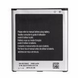 Toko Samsung Baterai Original Grand 2 Sm G7102 Original 100 Hitam Online Di Dki Jakarta