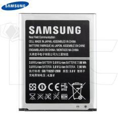 Harga Samsung Baterai Original I9300 For Samsung Galaxy S3 Hitam Lengkap