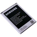Cara Beli Samsung Baterai S4 Mini I9190 Original