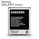 Jual Samsung Battery Eb B220Ac Baterai For Samsung G7102 Galaxy Grand 2 Original Di Dki Jakarta
