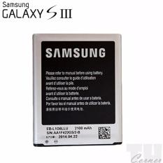 SAMSUNG Battery EB-L1G6LLU Baterai for Samsung Galaxy S3 GT-I9300 / GT-I8308 / Galaxy S3 Neo - Orig