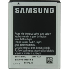 Samsung Battery for Galaxy Note 1 N7000