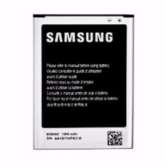 Samsung Battery for Galaxy S4 Mini i9190 [1900 mAh]