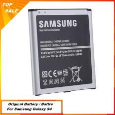 Jual Samsung Battery For Samsung Galaxy S4 Original Free Handsfree Samsung Ori