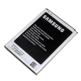 Harga Samsung Battery Full Packing For Samsung Galaxy Note 2 Original Samsung