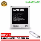 Beli Samsung Battery Galaxy Grand 2 Sm G7106 Bonus Kabel Micro Usb Kredit