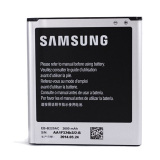 Beli Samsung Battery Galaxy J5 Sm J500F 2600Mah Eb Bg530Bbc Di Dki Jakarta