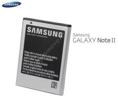Samsung Battery Galaxy Note II SM-N7100 - 3100mAh