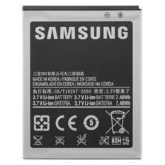 Jual Samsung Battery Original 100 Untuk Galaxy J7 Samsung Accessories Grosir