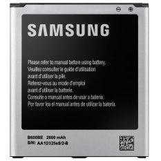 Beli Samsung Battery S4 I 9500 Samsung