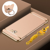 Kualitas Samsung C9Pro C9 C9000 Anti Jatuh Bungkus Penuh Lulur Hardcase Casing Hp Oem
