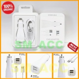 Cuci Gudang Samsung Car Charger Fast Charging Dual Usb Charger Mobil Fast Charging Original