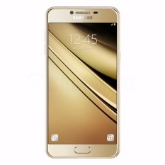Samsung Galaxy C5 - 32GB - Gold