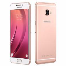 Samsung Galaxy C5 - 32GB - Pink