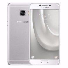 Spesifikasi Samsung Galaxy C7 64Gb Silver Yang Bagus