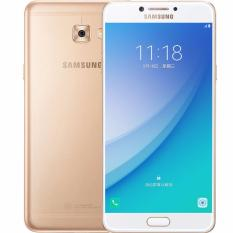 SAMSUNG GALAXY C7 PRO 64GB RAM 4GB - NEW - 100% ORIGINAL