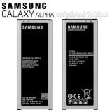 Harga Samsung Galaxy Baterai Alpha Sm G850 Sm G8505S Kapasitas 1860 Mah Original Merk Samsung