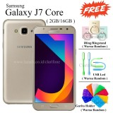 Harga Samsung Galaxy J7 Core Ram 2Gb Rom 16Gb Gold Satu Set