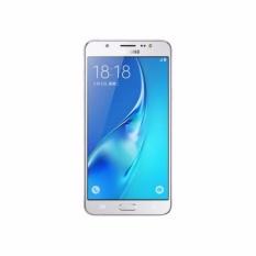 Samsung Galaxy J7 Prime WhiteGold