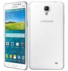 Samsung Galaxy Mega 2 - 8GB - White