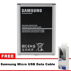 Jual Samsung Galaxy Mega 6 3 I9200 Battery 3200Mah Gratis Samsung Micro Usb Data Cable Grosir