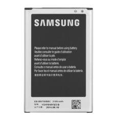 Jual Samsung Galaxy Note 2 N7100 Battery 3100Mah Samsung Murah