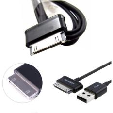 Samsung Kabel Data for Galaxy Tab 1 / Tab 2 7inc / 10inc - Hitam