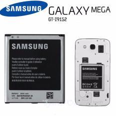 Samsung Mega 5.8 Battery GT-i9150, GT-i9152, GT-i9158 [B650AC] 2600mAh - Original