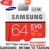 Beli Samsung Memory Card Microsdxc Evo Plus 64Gb 100Mb S Merah Yang Bagus