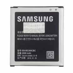 Harga Samsung Original Baterai Samsung Galaxy J2 Sm J200 Baru