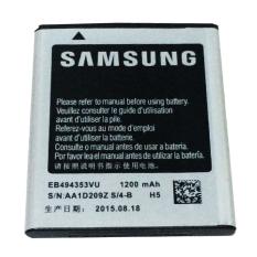 Samsung Original Battery EB494353VU for Samsung S7230 Wave 723 Battery / Baterai Original