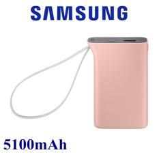 Samsung PowerBank 510mAh Kettle Design Battery Pack