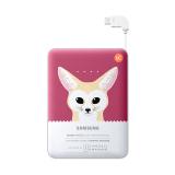 Tips Beli Samsung Powerbank Animal 8400Mah Fennec Fox Original Merah Yang Bagus