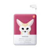 Beli Samsung Powerbank Animal 8400Mah Fennec Fox Original Merah Samsung Asli