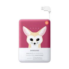 Jual Samsung Powerbank Animal 8400Mah Fennec Fox Original Merah Dki Jakarta