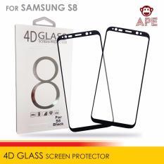 Diskon Samsung S8 Anti Gores Samsung Di North Sumatra