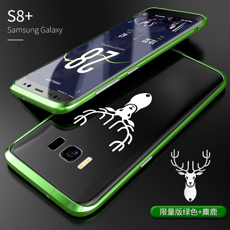 Samsung S8/S8plus/S8 Logam Sangat Tipis Permukaan Lengkung Layar Mengejar Luar Selubung Ponsel